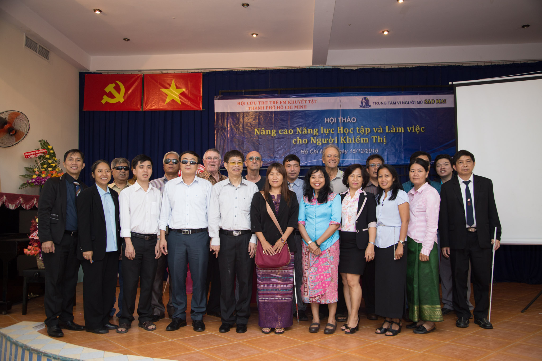 International workshop held on 15 December 2016